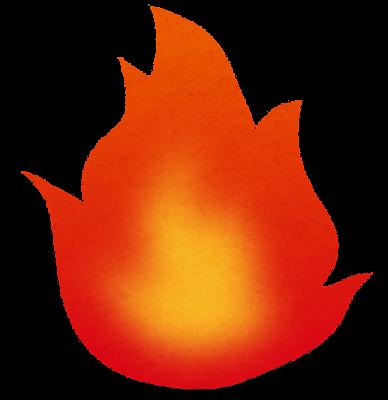 honoo_hi_fire