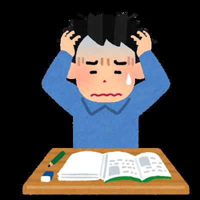 slump_bad_man_study