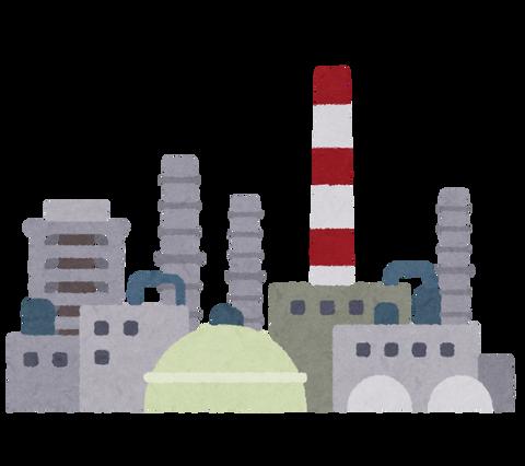 building_sekiyu_plant_kombinat
