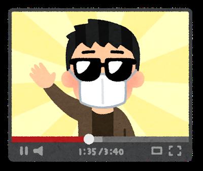 youtuber_mask_sunglass