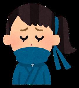 ninja_woman_face3_sad