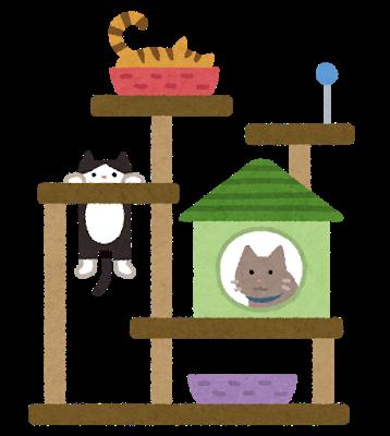 pet_cat_tower