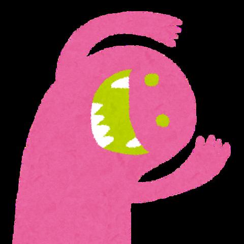 monster04 (2)