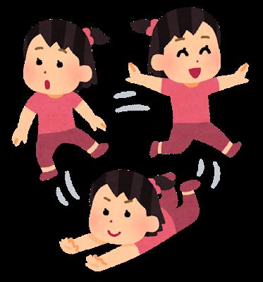 kids_ochitsuki_nai_girl