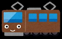 train_character9_