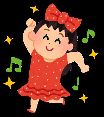 dance_isyou_girl