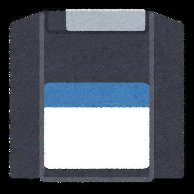 computer_zip_disk