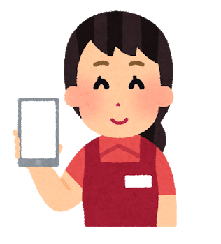 smartphone_blank_tenin_woman