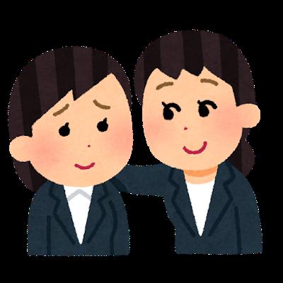 friends_hagemasu_businesswoman
