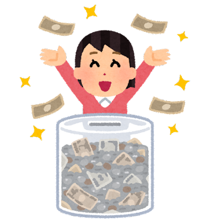 money_chokin_seikou_woman