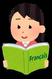 study_gogaku_woman3_french