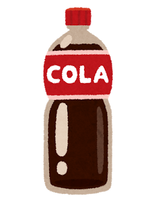 drink_cola_petbottle