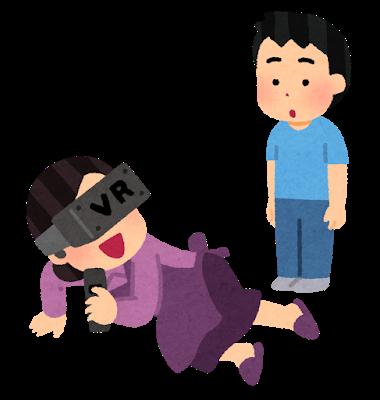 vr_game_mother_boy