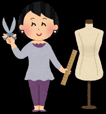 job_fashion_designer