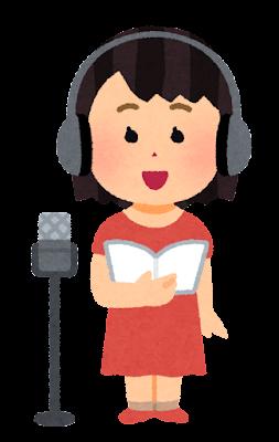kid_job_girl_seiyu