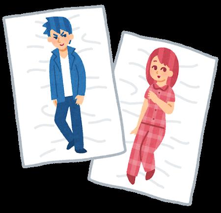 manga_sheet