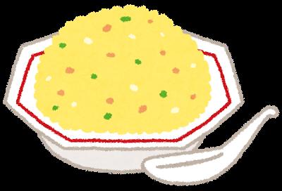 food_cha-han