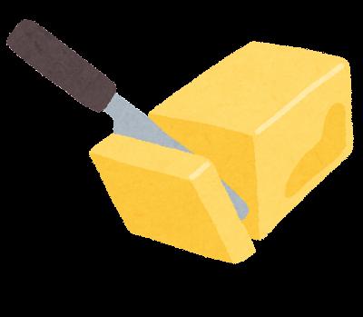 food_butter (1)