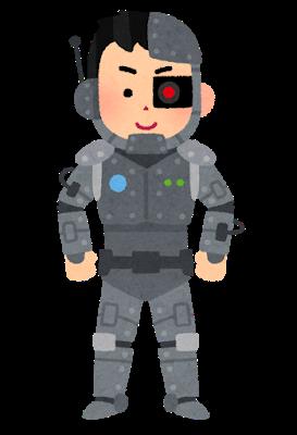 robot_cyborg