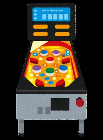 game_pinball_machine