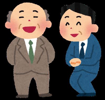 gomasuri_businessman (1)