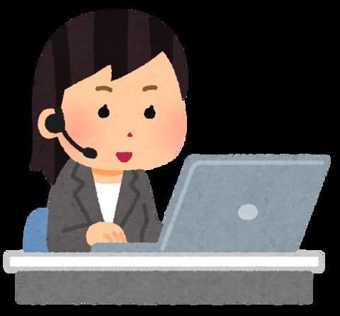 computer_income_businesswoman
