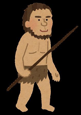 hito3_kyuujinrui_neanderthal