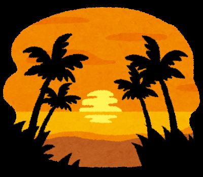 vacation_sunset