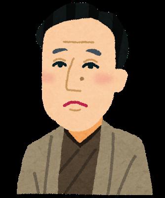 fukuzawa_yukichi