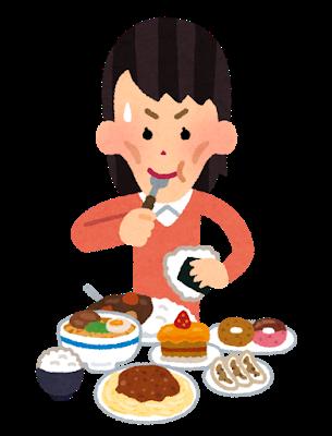 diet_futoru_woman