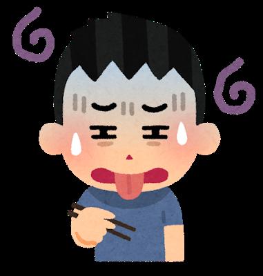mazui1_boy