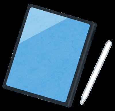 computer_tablet_pen