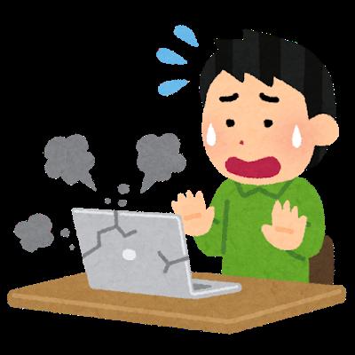 computer_kowasu_man