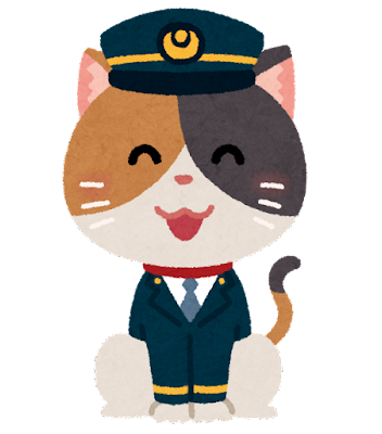 train_cat_ekichouu
