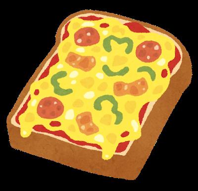 pan_pizza_toast