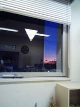 すこしみえる夕日