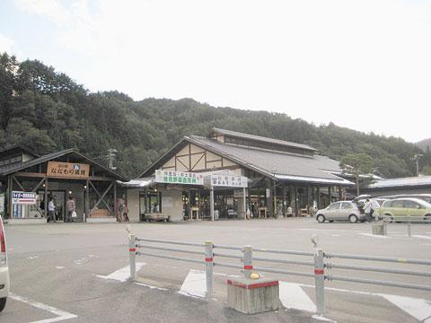 1010ドライブななもり清見(岐阜県)