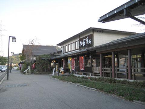 1017ドライブアルプ飛騨古川(岐阜県)