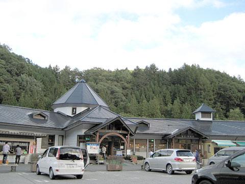 1010ドライブパスカル清見(岐阜県)