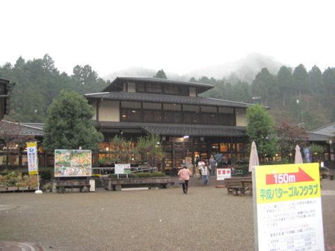 1024ドライブ平成(岐阜県)