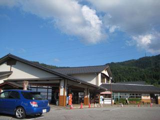 富山 井波