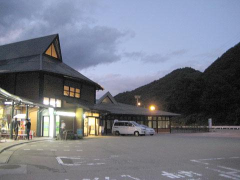 1010ドライブ飛騨街道なぎさ(岐阜県)