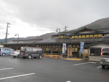 1128ドライブ木曽川源流の里きそむら(長野県)