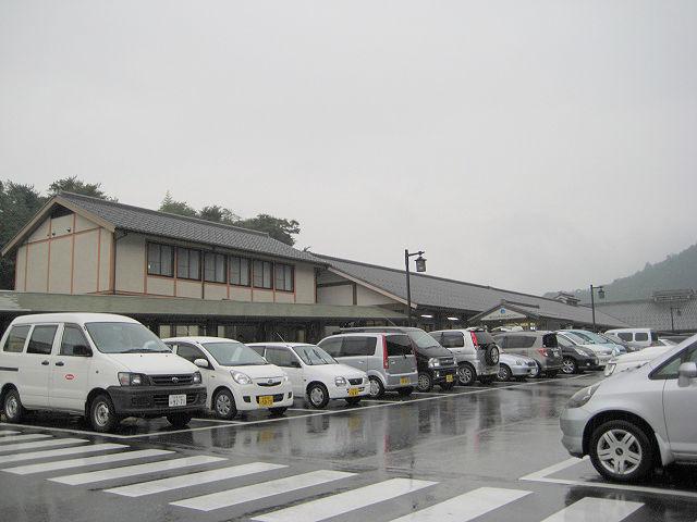 1031ドライブ織部の里もとす(岐阜県)