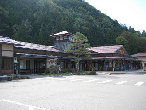 1017ドライブひだ朝日村(岐阜県)