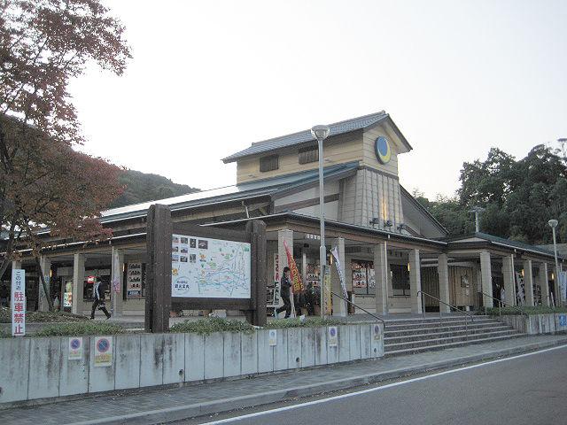 1104ドライブ月見の里南濃(岐阜県)
