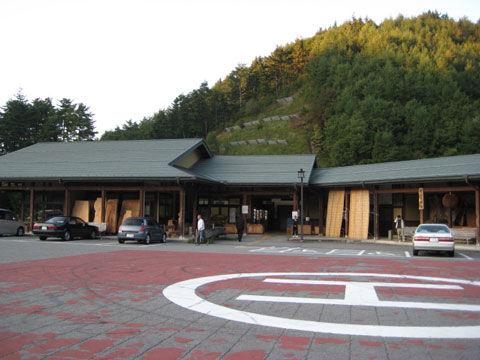 1017ドライブ飛騨古川いぶし(岐阜県)