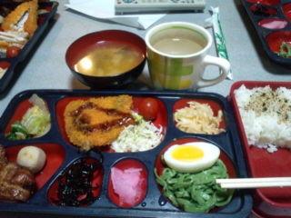 0613昼食