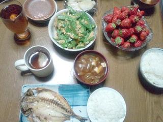 0609夕食