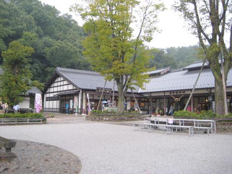 1024ドライブ日本昭和村(岐阜県)